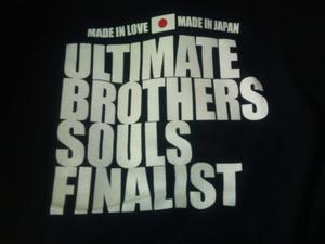 Souls_t
