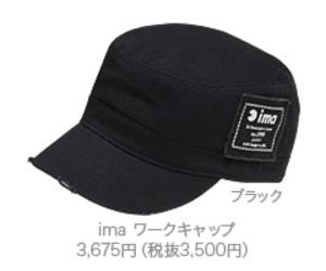 Ima_2