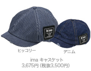 Ima_3