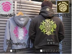 201208hibiki_175maiwashi