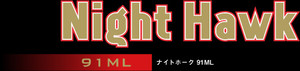 Logo_91ml