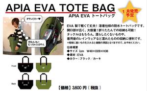 Apia_bag