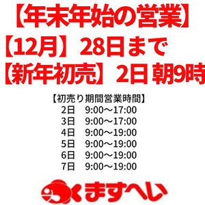 Img_20181227_185854_171