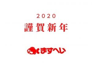 Img_20200104_121208_743
