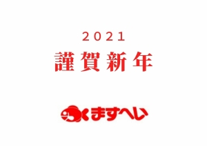 Img_20210102_102651_688